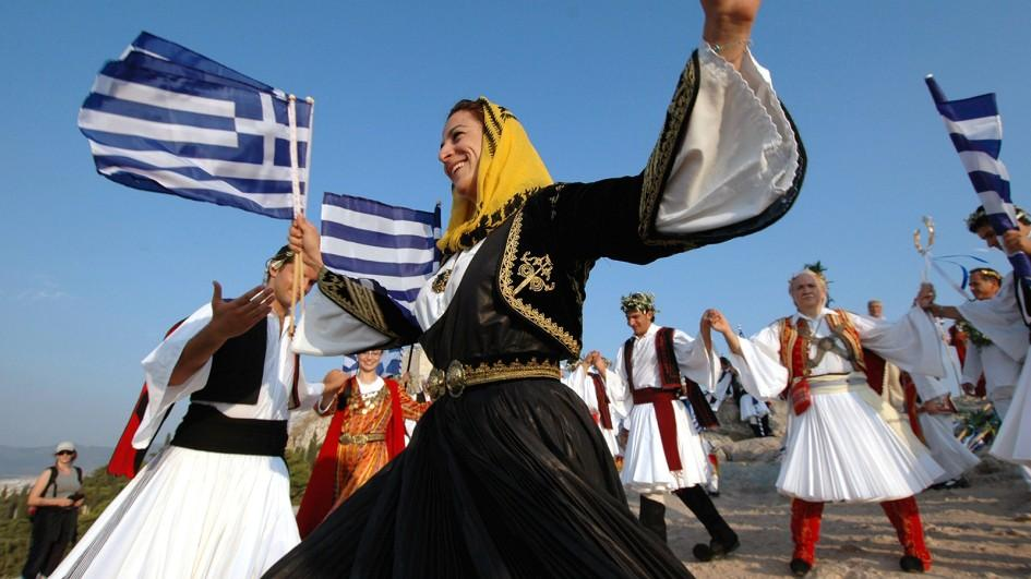 greece-dancers.jpg.adapt.945.1